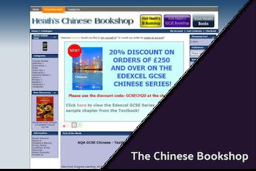 The Chinese Bookshop