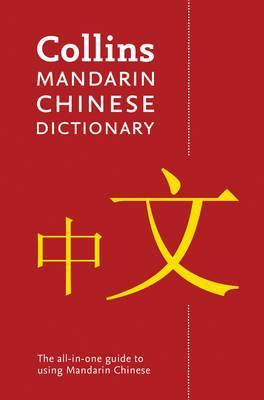 Collins Mandarin Chinese Dictionary Paperback edition : 92