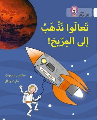 Let's Go to Mars: Level 10 (Collins Big Cat Arabic Reading Programme) - Janice Marriot