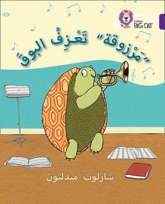 Marzooqa and the Trumpet: Level 8 (Collins Big Cat Arabic Reading Programme) - Charlotte Middleton