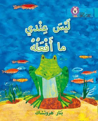 I Have Nothing to Do: Level 7 (Collins Big Cat Arabic Reading Programme) - Petr Horacek