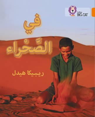 In the Desert: Level 6 (Collins Big Cat Arabic Reading Programme) - Rebecca Heddle
