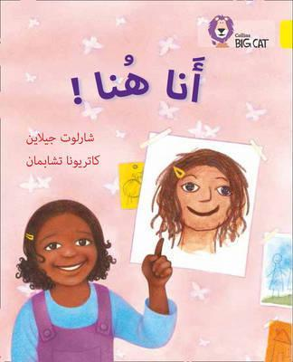 I Am Here!: Level 3 (KG) (Collins Big Cat Arabic Reading Programme) - Charlotte Guillain