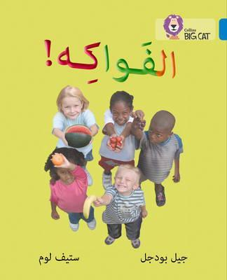Fruit: Level 4 (Collins Big Cat Arabic Reading Programme) - Gill Budgell