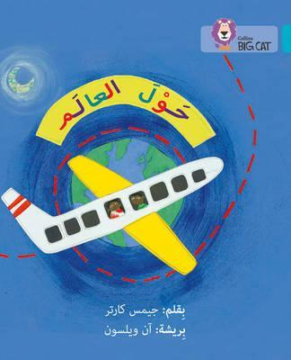 Around the World: Level 7 (Collins Big Cat Arabic Reading Programme) - James Carter