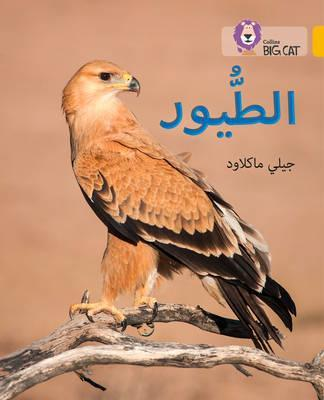Birds: Level 9 (Collins Big Cat Arabic Reading Programme) - Jilly Macleod