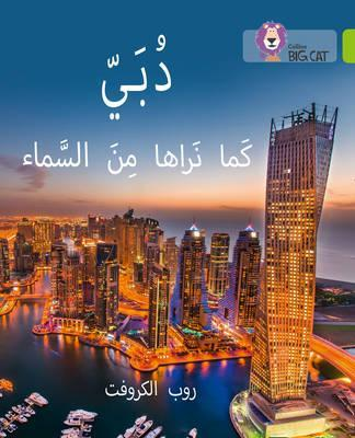 Dubai From the Sky: Level 11 (Collins Big Cat Arabic Reading Programme) - Rob Alcraft