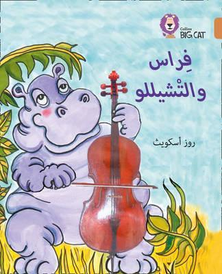 Firaas and the Cello: Level 12 (Collins Big Cat Arabic Reading Programme) - Ros Asquith