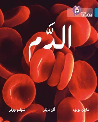 Blood: Level 13 (Collins Big Cat Arabic Reading Programme) - Martin Bolod