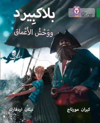 Blackbeard and the Monster of the Deep: Level 15 (Collins Big Cat Arabic Reading Programme) - Ciaran Murtagh
