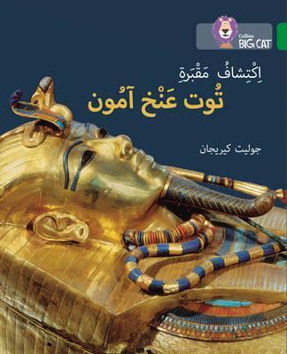 Discovering Tutankhamun's Tomb: Level 15 (Collins Big Cat Arabic Reading Programme) - Juliet Kerrigan