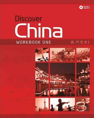 Discover China Level 1 Workbook & Audio CD Pack - Betty Hung