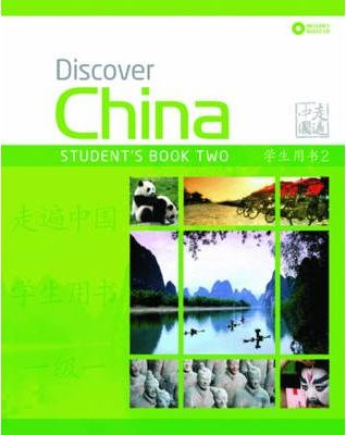 Discover China Level 2 Student's Book & CD Pack - Shaoyan Qi