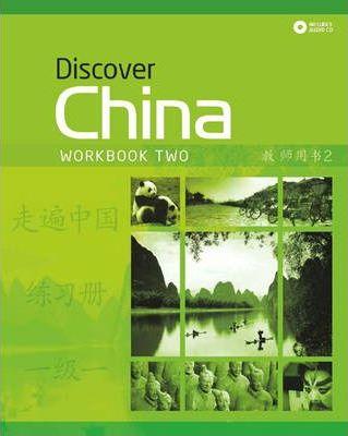 Discover China Level 2 Workbook & CD Pack - Dan Wang