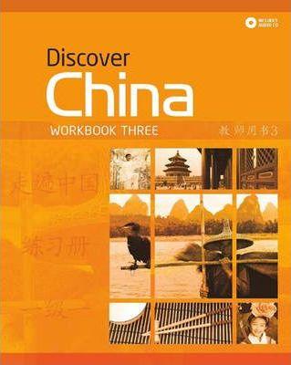 Discover China Level 3 Workbook & CD Pack - Dan Wang