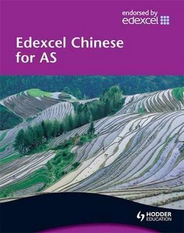 Edexcel Chinese for AS Student's Book - Michelle Tate