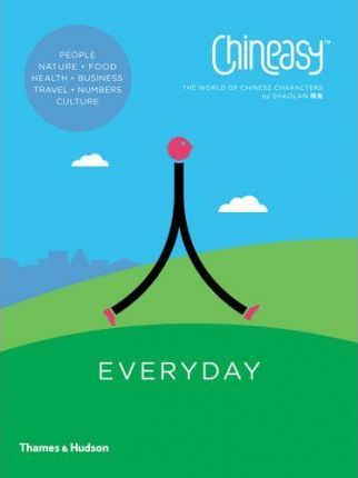 Chineasy (TM) Everyday: The World of Chinese Characters - ShaoLan