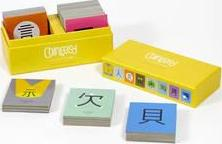 Chineasy (TM) Memory Game - ShaoLan
