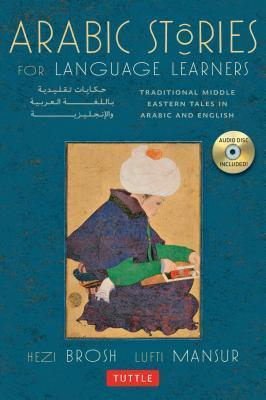 Arabic Stories for Language Learners: Traditional Middle Eastern Tales In Arabic and English (Audio CD Included) - Hezi Brosh