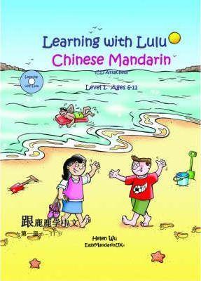 Learning with Lulu: Chinese Mandarin: v. 1 - Helen Wu