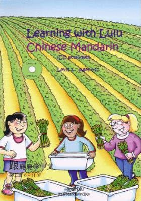 Learning with Lulu: Chinese Mandarin: Level 2
