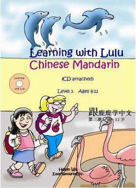 Learning with Lulu - Chinese Mandarin: Level 3 - Helen Wu