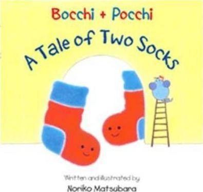 A Tale of Two Socks: Bocchi and Pocchi - Noriko Matsubara