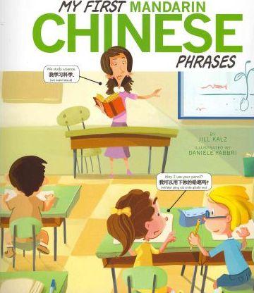 My First Mandarin Chinese Phrases - Daniele Fabbri