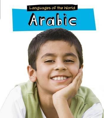 Arabic - Daniel Nunn