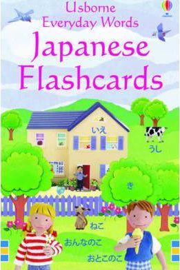 Everyday Words Japanese Flashcards -