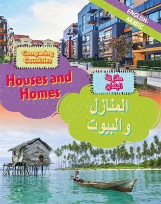 Dual Language Learners: Comparing Countries: Houses and Homes (English/Arabic) - Sabrina Crewe
