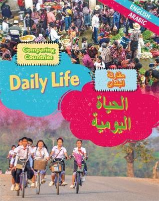 Dual Language Learners: Comparing Countries: Daily Life (English/Arabic) - Sabrina Crewe