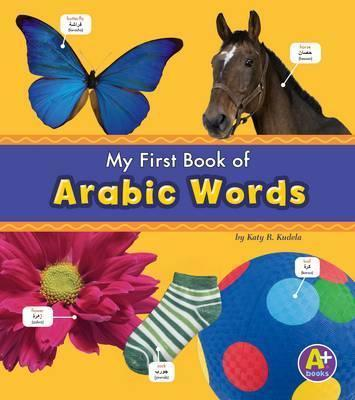 Arabic Words - Katy R. Kudela