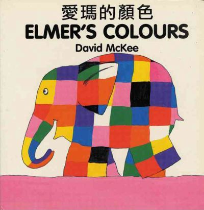 Elmer's Colours (chinese-english) - David McKee