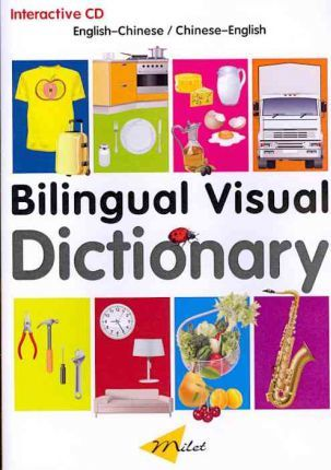 Bilingual Visual Dictionary Cd-rom: English-spanish - Milet Publishing Ltd
