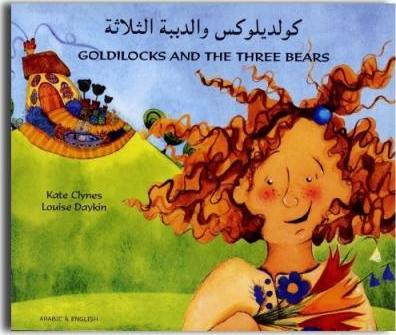 Goldilocks and the Three Bears in Arabic and English - Kate Clynes