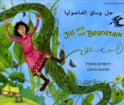 Jill and the Beanstalk in Arabic and English - Manju Gregory
