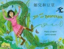 Jack and the Beanstalk in Chinese and English - Manju Gregory