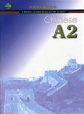 Chinese A2: Chinese Examination Guide - Yu Bin