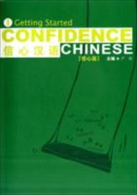 Confidence Chinese: v.1: Confidence Chinese Vol.1: Getting Started Getting Started - Yan Tong