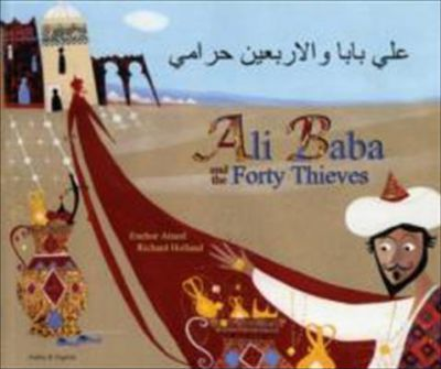 Ali Baba and the Forty Thieves in Arabic and English - Enebor Attard