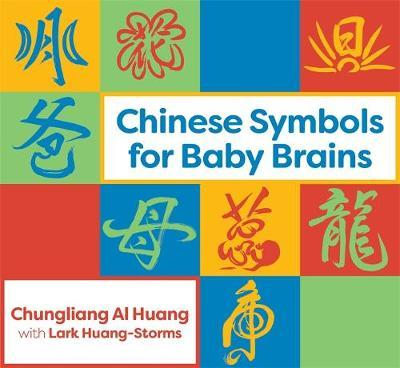 Chinese Symbols for Baby Brains - Chungliang Al Huang