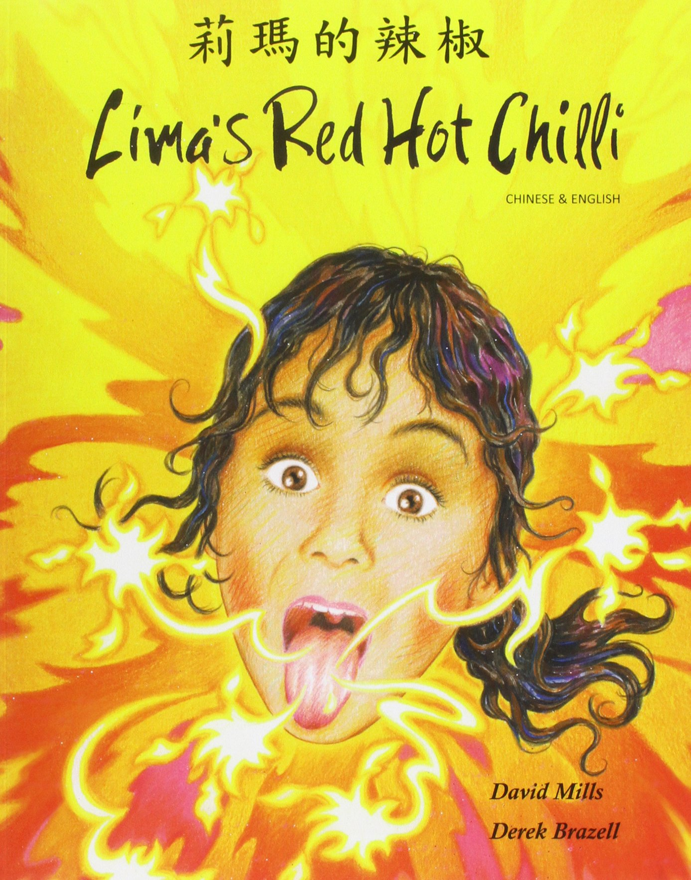 Lima's Red Hot Chilli in Chinese and English - David Mills
