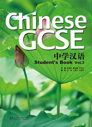 Chinese GCSE vol.3 - Student Book - Li Xiaoqi
