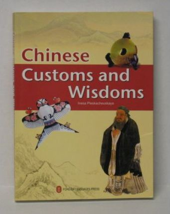 Chinese Customs and Wisdom - Inesa Pleskacheuskaya