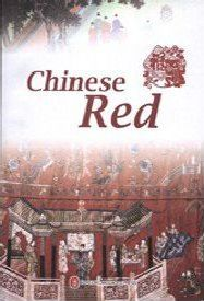Chinese Red - Chunling Yan