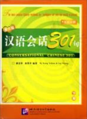 Conversational Chinese 301 vol.2 - Yuhua Kang