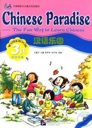Chinese Paradise vol.3A - Workbook - Fuhua Liu