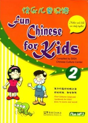 Fun Chinese for Kids 2 - SISA