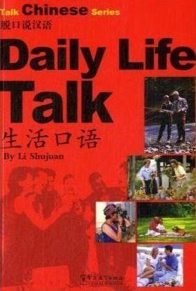 Daily Life Talk - Li Shujuan